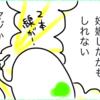【妊娠・出産レポ①】妊娠発覚編