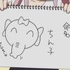 日本で最も「ちんちん」と言ったアニメ、かぐや様は告らせたい説。