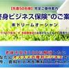 【経済救済】政財界の搾取をぶっ壊す革命プロジェクトが日本にも遂に到来!