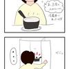 味噌汁を作る途中、冷蔵庫内で見たもの