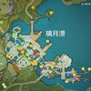 【原神】璃月港を攻略・探索してみた(宝箱の位置)