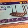 Wi-FiルータのTP-LINK Archer C6を購入!まずアクセスポイントモードに変更します