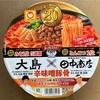 【マルちゃん 夢のWコラボ 大島✖️田中商店 辛味噌豚骨】一位同士のコラボカップ麺❗️