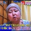 中京テレビに「#ママのバレッタ」