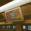 現地レポート20: タイの街中の広告!