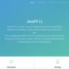 2018年のJavaFXに関するできごと