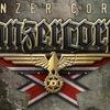 【Panzer Corps】クラシックターンベースストラテジー