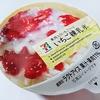 セブンイレブン 2018【いちご練乳氷】レビュー