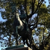 彫刻放浪:有栖川宮記念公園→サントリー美術館→檜町公園→表参道