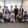 炉端チャンピオン~第1回ハースストーンクイズ王決定戦~ レポート