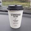 ファミペイで無料のコーヒーを堪能する日 チャージの日の紹介