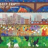 HOP STEP TRIP!!!と新宿伊勢丹☆