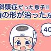 【おしらせ】Genki Mamaさん第45弾掲載中!