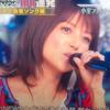 【動画】hitomiがテレ東音楽祭2018に出演!
