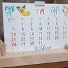 今年はさらに素晴らしさがアップ!札幌「草の実工房もく」のオリジナル卓上カレンダー