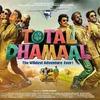 3 インドの盛衰  インド映画 or ボリウッド