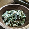 水菜の白和え