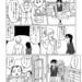 【漫画】魔女渡世②