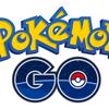 ニンテンドー初のスマホゲーム「ポケモンGO」がアメリカで先行発売され大人気!