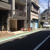 一丁目一番地めぐり-905-世田谷/大原