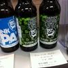 渋谷のビール試飲会