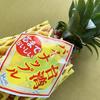 芯まで美味しい台湾パイナップルを食べて植える!?