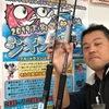 日本海 ブリ 釣果 大爆発 ! 電動ジギング で攻略いかが?