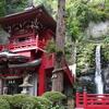 福島市にあるおすすめ初詣スポットは?パワースポットでも有名?