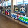 京阪特急?^^…2015年富山地方鉄道(地鉄)富山駅