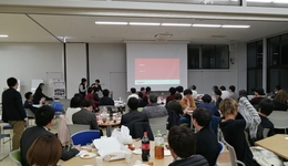 "Meet-Up"" event in Iizuka City"