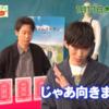 1月17日『モニタリング』でメンタリストDaiGo vs 大泉洋 勝敗はいかに!