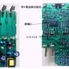 Ni-MH 充電器