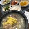 【本日のランチ】Daorae Korean BBQ in SS2 【苦しい時の漢方頼み】