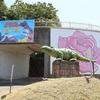 蜂ヶ峯総合公園(3)恐竜の森(山口県玖珂郡和木町大字瀬田字紺屋作)