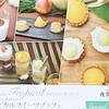 川崎日航ホテル『【夜間飛行】7月 マンゴーとメロンのトロピカルスイーツブッフェ』