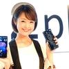 【HTC U12+】ハイエンドモデルにHTCも参戦。機能全部載せで10万円を切る #HTCU12PLUS
