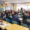 「スマイル学習」&「プログラミング教育」オープンデー in 山内西小学校