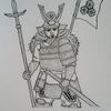 「英傑の志を継ぐ武者」