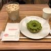 【カフェNo.3】 クリスピークリームドーナツの宇治抹茶オールドファッション/有楽町イトシア店