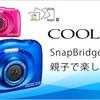 ニコンのコンデジ「COOLPIX W100」が活躍!!