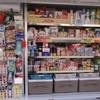 「移動スーパーとくし丸」のウラ事情。テレビで見た移動販売の舞台裏