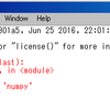 Pythonでnumpy を使ってみよー!