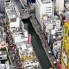 商業地2年連続上昇、上昇率1~5位は大阪市