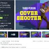 【作者セール】敵のNPCと激しい銃撃戦!壁に張り付いて攻撃したり、よじ登ったり戦ったり、忍び込んだり、TPS視点のシューティングゲーム開発キット「Third Person Cover Controller」