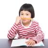 受験調査書・内申書の作成願い 私立受験・お受験用 文例/サンプル