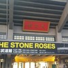 2017/04/21 The Stone Roses JAPAN TOUR 2016 @日本武道館