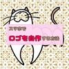 自分のロゴを作りたい☆素人でもスマホで作成できる方法!!