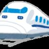 【JR東海】新幹線のEX予約がとても便利だからおすすめする