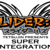 【SLIDER:s】第3戦奥伊吹 フリーステージで「そろや〜勝ち!」