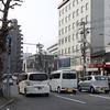 白島町(広島市中区)